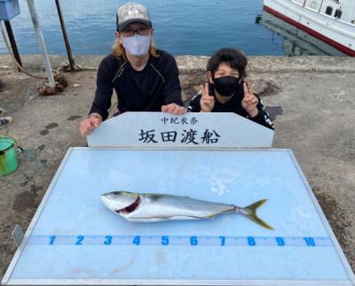 坂田渡船の2021年4月2日(金)2枚目の写真