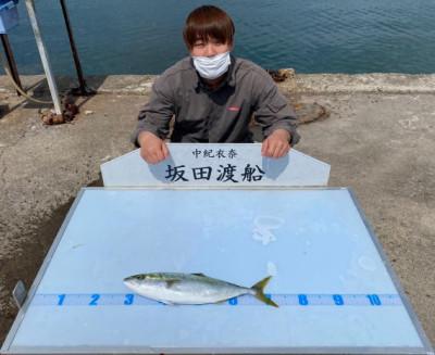 坂田渡船の2021年4月2日(金)4枚目の写真