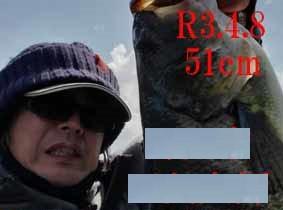 松屋の2021年4月8日(木)1枚目の写真