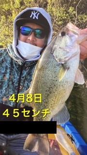 入鹿亭の2021年4月8日(木)1枚目の写真
