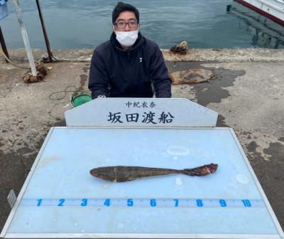 坂田渡船の2021年4月16日(金)3枚目の写真