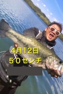 入鹿亭の2021年4月12日(月)2枚目の写真