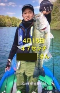 入鹿亭の2021年4月15日(木)1枚目の写真