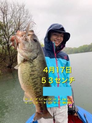 入鹿亭の2021年4月17日(土)1枚目の写真