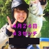 入鹿亭の2021年4月24日(土)1枚目の写真