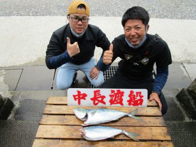 中長渡船の2021年4月30日(金)1枚目の写真