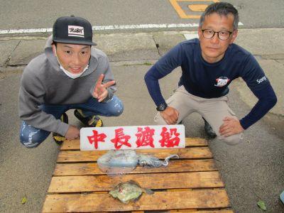 中長渡船の2021年5月1日(土)2枚目の写真
