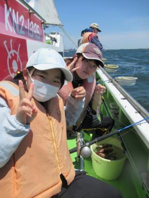 長崎屋の2021年5月3日(月)4枚目の写真