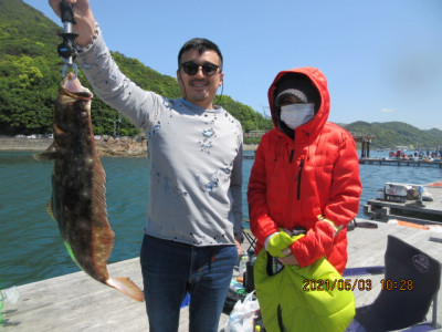 由良海つり公園&釣堀ランドの2021年5月3日(月)1枚目の写真
