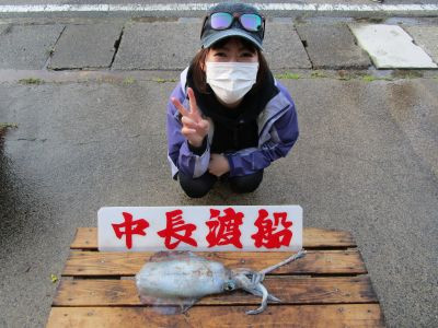 中長渡船の2021年5月3日(月)1枚目の写真