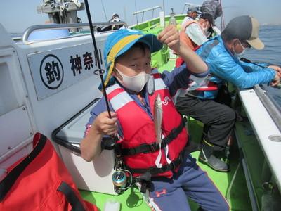 長崎屋の2021年5月4日(火)1枚目の写真