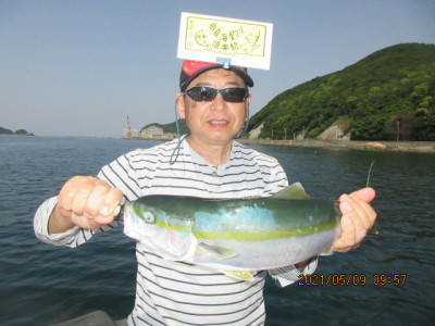 由良海つり公園&釣堀ランドの2021年5月9日(日)1枚目の写真