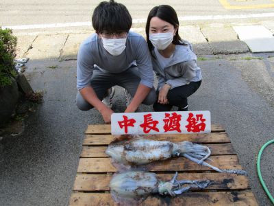 中長渡船の2021年5月9日(日)1枚目の写真