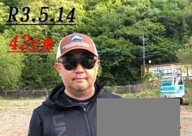 松屋の2021年5月14日(金)1枚目の写真