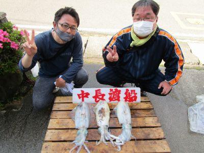 中長渡船の2021年5月22日(土)2枚目の写真