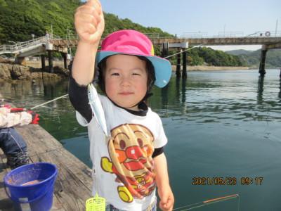 由良海つり公園&釣堀ランドの2021年5月23日(日)1枚目の写真