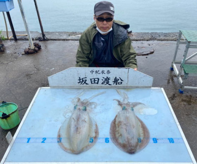 坂田渡船の2021年5月24日(月)4枚目の写真