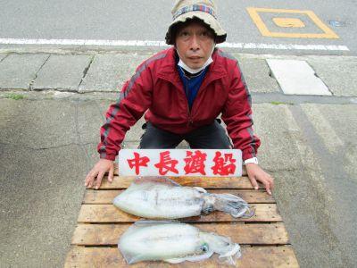中長渡船の2021年5月28日(金)1枚目の写真