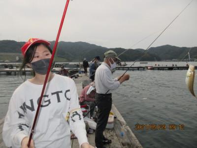 由良海つり公園&釣堀ランドの2021年5月29日(土)1枚目の写真