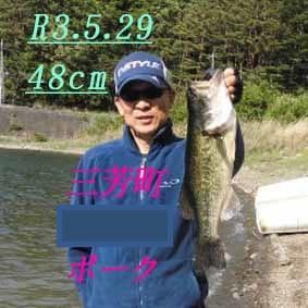 松屋の2021年5月29日(土)1枚目の写真