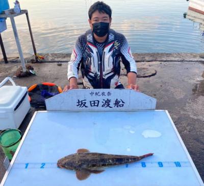 坂田渡船の2021年5月29日(土)2枚目の写真