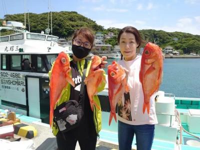 三昭丸の2021年5月31日(月)5枚目の写真