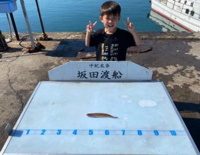 坂田渡船の2021年5月30日(日)3枚目の写真