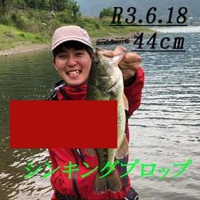 松屋の2021年6月18日(金)1枚目の写真