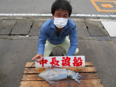 中長渡船の2021年6月20日(日)4枚目の写真