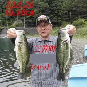 松屋の2021年6月26日(土)1枚目の写真