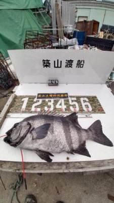築山渡船の2021年6月26日(土)4枚目の写真