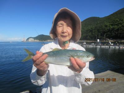 由良海つり公園&釣堀ランドの2021年7月19日(月)1枚目の写真