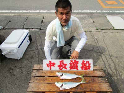 中長渡船の2021年7月23日(金)2枚目の写真