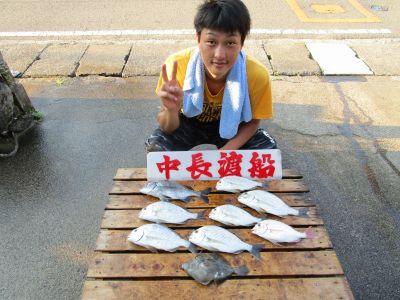 中長渡船の2021年7月30日(金)1枚目の写真