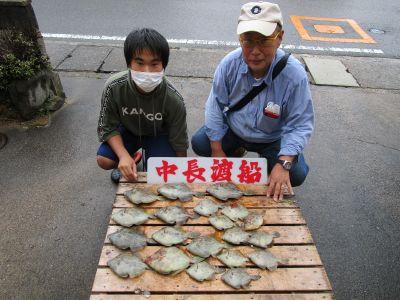 中長渡船の2021年9月12日(日)1枚目の写真