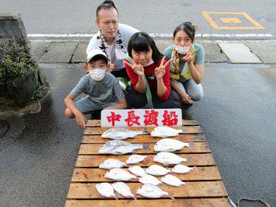 中長渡船の2021年9月20日(月)1枚目の写真