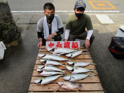 中長渡船の2021年9月20日(月)5枚目の写真