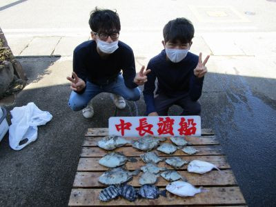 中長渡船の2021年9月23日(木)1枚目の写真