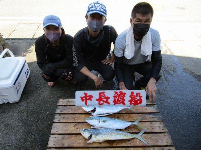 中長渡船の2021年9月23日(木)2枚目の写真