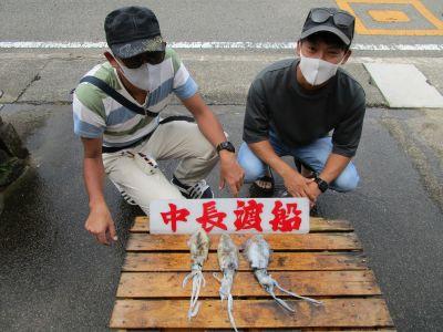 中長渡船の2021年9月24日(金)1枚目の写真