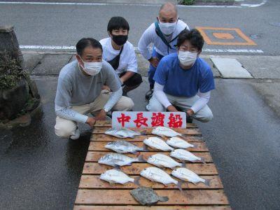中長渡船の2021年9月25日(土)1枚目の写真