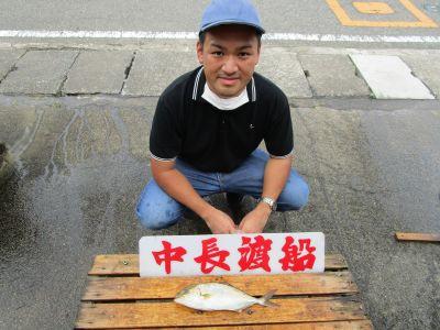 中長渡船の2021年9月28日(火)1枚目の写真