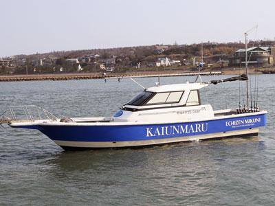 釣り船 海運丸