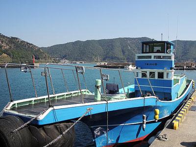山王丸渡船