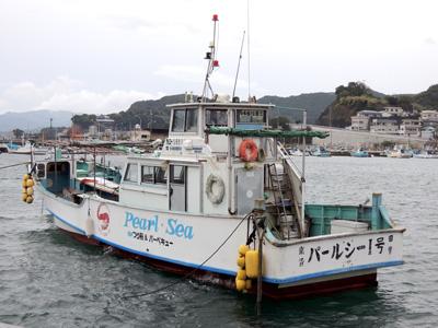 バーベキュー釣船パールシー号