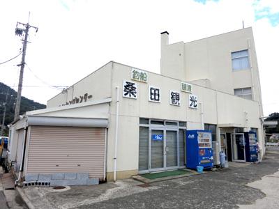 桑田観光(第三神力丸)