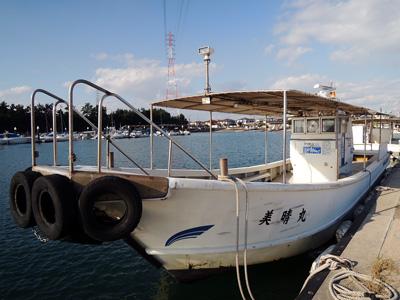 くさべ渡船