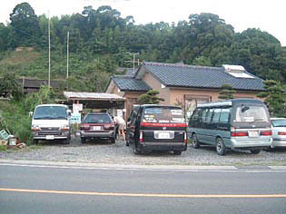 くま川おとり鮎店