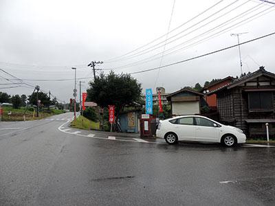 平田鮎おとり店