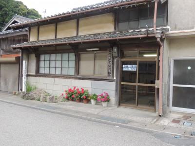 古座川漁業協同組合